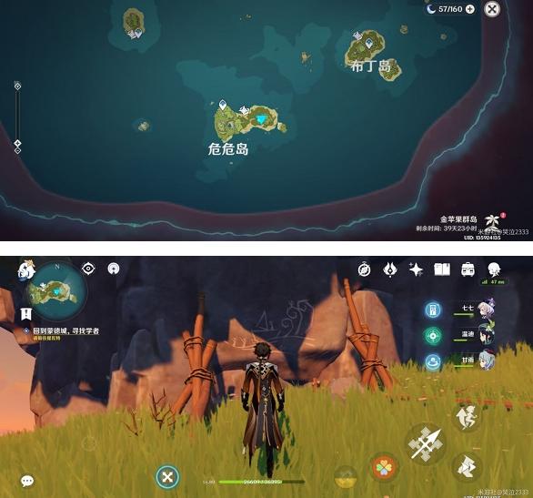原神島與海的彼端壁畫在哪